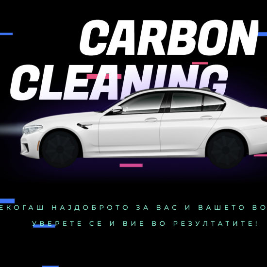 Carbon Cleaning Macedonia